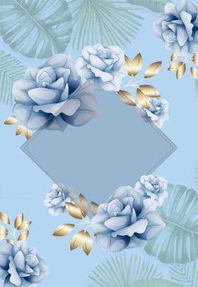गर्म रोमांटिक ताजा फूल निमंत्रण पृष्ठभूमि गरम रोमांटिक ताज़ा फूल निमंत्रण कार्ड पृष्ठभूमि पोस्टर , गर्म रोमांटिक ताजा फूल निमंत्रण पृष्ठभूमि, गरम, रोमांटिक पृष्ठभूमि छवि