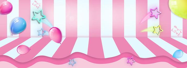 溫馨甜美風生日會氣球banner 溫馨甜美風 生日會 氣球 粉色系 歡樂 生日請帖 美妝 親子 banner背景 溫暖, 溫馨甜美風, 生日會, 氣球 背景圖片