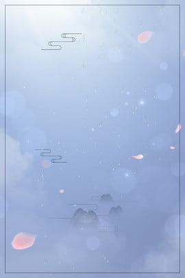 海報背景圖 水 淡紫 玻璃 光線 淡雅 脫俗 發光 效果 淡雅 , 海報背景圖, 水, 淡紫 背景圖片