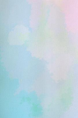 Material de fundo de sombreamento simples cor aquarela Aquarela Fundo da bandeira Simples Fundo Geral Sombreamento Sombreamento Imagem Do Plano De Fundo