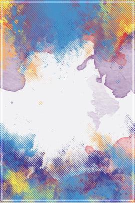 tekstur cecair cat watercolor splatter hd latar belakang cat air berus kecerunan cat splash tekstur shading fail hirarki fail , Air, Berus, Kecerunan imej latar belakang