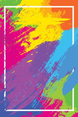 Hàng ngàn lưới áp phích đào tạo màu nước nền giáo dục màu nước Màu Bối cảnh Áp Dục Đào Màu Hình Nền