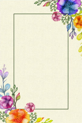 वॉटरकलर फूल विंटेज फोटो फ्रेम पृष्ठभूमि आबरंग फूल रेट्रो चीनी शैली फोटो फ्रेम प्रचार विषय पोस्टर पृष्ठभूमि , फ्रेम, प्रचार, विषय पृष्ठभूमि छवि