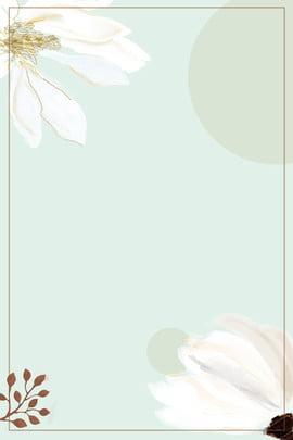 aquarela floral fundo azul psd em camadas publicidade fundo aquarela flor fundo azul wireframe material simples camadas , Azul, Wireframe, Material Imagem de fundo