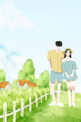 watercolor hand painted couple outdoor , Fresh, Ad, Hand Painted Background Background image