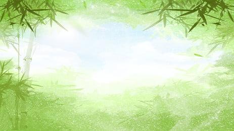 清新古風傳統竹子背景 水彩 水墨 綠色 竹子 背景 海報 古風 傳統 綠色, 清新古風傳統竹子背景, 水彩, 水墨 背景圖片