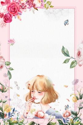 粉色花瓣裝飾卡通女孩背景 水彩 日系 極簡 文藝 簡約 水彩 日系 極簡 文藝 你好夏天 手繪 小鳥 綠葉 底紋 女孩 , 粉色花瓣裝飾卡通女孩背景, 水彩, 日系 背景圖片
