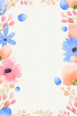 Milhares de redes cartaz pintado rosa formação mapa de fundo Aquarela Rose Concise Flor Poster Plano de fundo Esboço Pink Aquarela Rose Concise Imagem Do Plano De Fundo