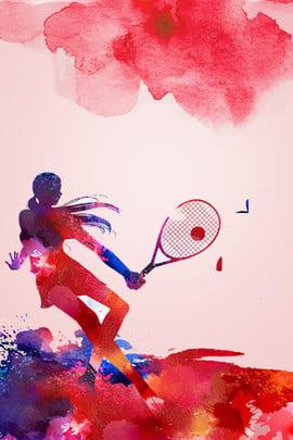 watercolor splashing ink play badminton badminton , Tennis, Girl, Ad Background image