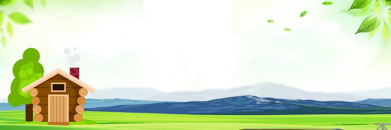 Modelo de plano de fundo dos desenhos animados Estilo da aguarela Flores Borda Estilo Aguarela Flores Imagem Do Plano De Fundo