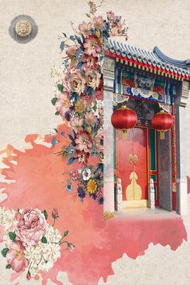 수채화 전통적인 스플래시 잉크 고대의 빨간색 배경 수채화 물감 전통 고대 스타일 잉크 , 꽃, 따뜻한, 고전적 배경 이미지