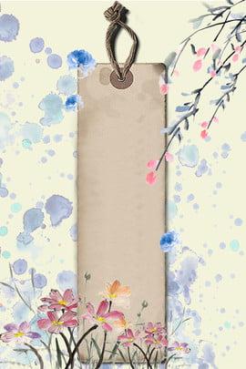 màu nước gió thung lũng trống retro bookmark , Một Nhánh Mận, Nền H5, Hoa Lan Ảnh nền