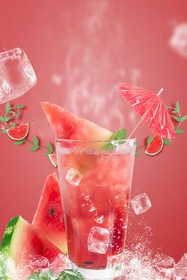 西瓜水果紅色廣告背景 西瓜 水果 紅色 廣告 背景 冰塊 創意 創意背景 , 西瓜, 水果, 紅色 背景圖片