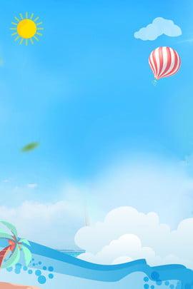 Áp phích quảng cáo khinh khí cầu Sóng Khinh khí cầu Mặt Trắng Bầu Trời Hình Nền