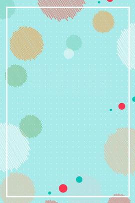 藍色波點幾何折扣海報 波點 藍色 幾何 海報 線條 不規則圖形 波浪線 折扣 特價 , 藍色波點幾何折扣海報, 波點, 藍色 背景圖片