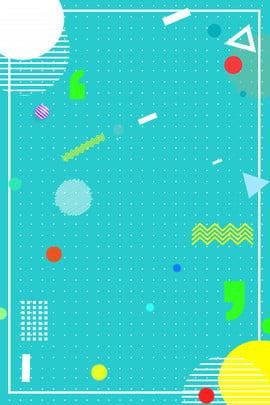 藍色波點幾何折扣海報 波點 藍色 幾何 海報 線條 不規則圖形 波浪線 折扣 特價 , 波點, 藍色, 幾何 背景圖片