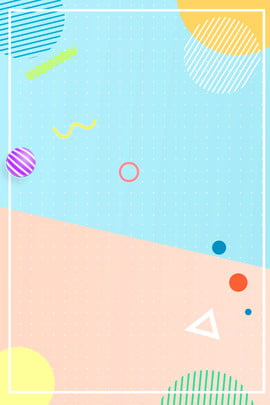 wave point contrast color blue pink , Geometric, Poster, Line Background image