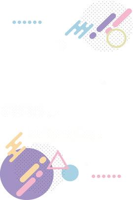पोल्का डॉट स्टाइल बैकग्राउंड तरंग बिंदु त्रिभुज दौर ज्यामिति सरल साहित्य और , पोल्का डॉट स्टाइल बैकग्राउंड, बिंदु, त्रिभुज पृष्ठभूमि छवि