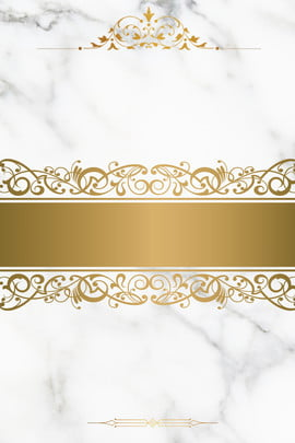 wedding background marble shading simple golden border , Wedding Invitation Background, Wedding Invitation, Fresh Background image