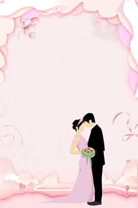 Hand drawn cartoon wedding invitation Fundo de casamento do fundo H5 Plano de fundo Casamento Convite Do Imagem Do Plano De Fundo