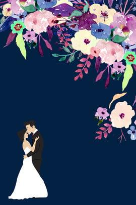 convite de casamento fresco e literário plano de fundo , Do, Plano, Fundo Imagem de fundo