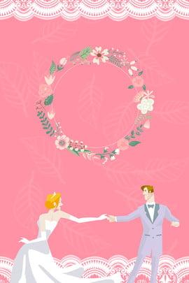 thiệp cưới nghệ thuật tươi nền cưới kết hôn Đám , Nền, Tây, Nhà Ảnh nền