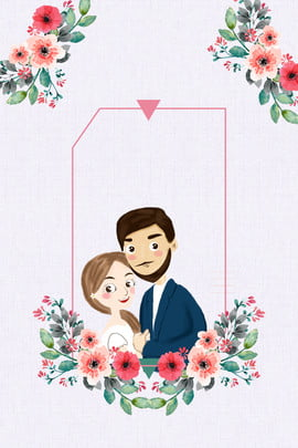 फूल क्लस्टर शादी की ताजा कला निमंत्रण शादी की पृष्ठभूमि शादी , शादी, की, निमंत्रण पृष्ठभूमि छवि
