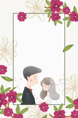 mẫu thiệp cưới nghệ thuật tươi nền cưới kết hôn Đám , Mời, Nền, Mời Ảnh nền