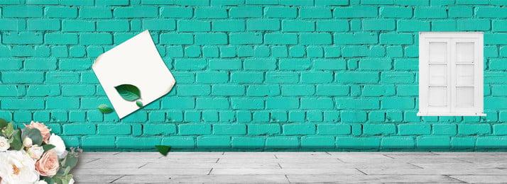 結婚式の青緑色の背景文学ポスターバナーの背景 結婚式 ブルーグリーンの背景 文学 美しい 簡潔 テクスチャ 窓 ポスターの背景 しあわせ 結婚式の青緑色の背景文学ポスターバナーの背景 結婚式 ブルーグリーンの背景 背景画像