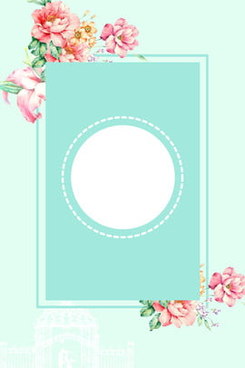 वेडिंग एक्सपो बैकग्राउंड शादी का मेला निमंत्रण ताज़ा साहित्य , मेला, निमंत्रण, ताज़ा पृष्ठभूमि छवि