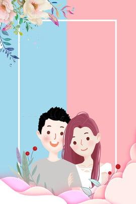 wedding fresh literary invitation card , Ad, Fresh Art, Poster Background Background image