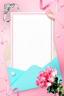 creative pink lãng mạn 520 ngày valentine valentine 52 Đám cưới tôi yêu , Cưới, Yêu, Lễ Ảnh nền