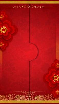 शादी का निमंत्रण उत्सव विज्ञापन पृष्ठभूमि शादी निमंत्रण आनंदित विज्ञापन पृष्ठभूमि लाल पृष्ठभूमि शादी का , पृष्ठभूमि, शादी, शादी पृष्ठभूमि छवि