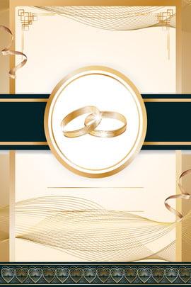 結婚式の招待状の黄金の広告の背景 結婚式 招待状 金 広告宣伝 バックグラウンド 招待状の背景 招待状 , 結婚式, 招待状, 金 背景画像