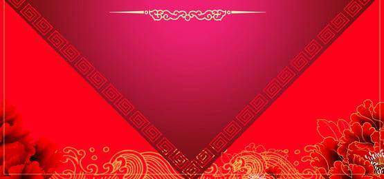 婚禮邀請函請柬紅色Banner背景 婚禮 邀請函 請柬 紅色 Banner 背景 婚禮 婚禮邀請函請柬紅色Banner背景 婚禮 邀請函背景圖庫