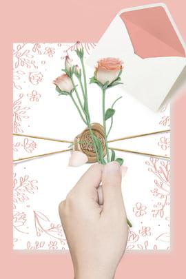 청첩장 분홍색 광고 배경 웨딩 초대장 핑크색 광고 배경 웨딩 초대장 핑크색 광고 배경 , 웨딩, 초대장, 핑크색 배경 이미지