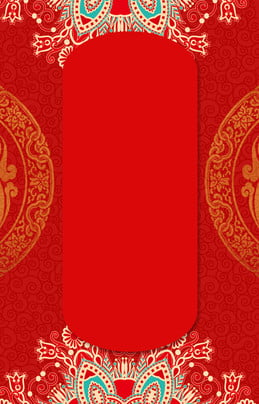 wedding invitation card red ad , Chinese Style, Wedding, Invitation Card Background image