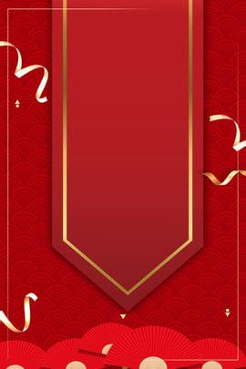 청첩장 빨간색 광고 배경 웨딩 초대장 빨간색 광고 배경 초대장 빨간색 초대장 , 웨딩, 초대장, 빨간색 배경 이미지