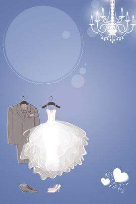 婚禮邀請函海報 婚禮 邀請函 簡約 浪漫 溫馨 文藝 婚紗 媳婦 高端大氣 , 婚禮, 邀請函, 簡約 背景圖片