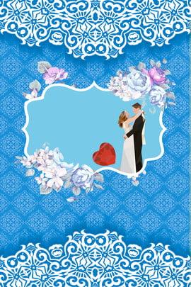 Свадебный пригласительный плакат свадьба приглашение простой романтик Любители тепло Литература и искусство Невеста , искусство, Невеста, жених Фоновый рисунок