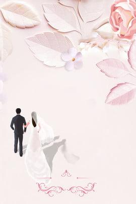 Свадебный пригласительный плакат свадьба приглашение простой романтик Любители тепло Литература и искусство цветок Дерево , и, лист, Невеста Фоновый рисунок