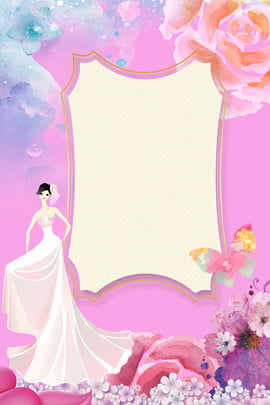 結婚式の招待状のポスター 結婚式 招待状 単純な ロマンチックな カップル 暖かい 文学 テキストボックス 花 手描き 結婚式の招待状のポスター 結婚式 招待状 背景画像