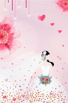 婚禮邀請函海報 婚禮 邀請函 簡約 浪漫 情侶 溫馨 文藝 花 婚紗 , 婚禮, 邀請函, 簡約 背景圖片