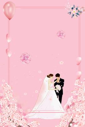 शादी का निमंत्रण पृष्ठभूमि चित्रण शादी का निमंत्रण रचनात्मक , निमंत्रण, रचनात्मक, वधू पृष्ठभूमि छवि