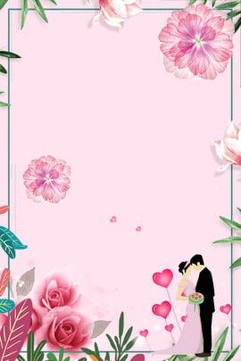 शादी का निमंत्रण पृष्ठभूमि चित्रण शादी का निमंत्रण रचनात्मक , का, शादी का निमंत्रण पृष्ठभूमि चित्रण, वधू पृष्ठभूमि छवि