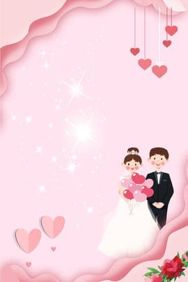 Свадебные приглашения фоновой иллюстрации Свадебное приглашение Творческий синтез Свадебная , Свадебное, и, Свадебные приглашения фоновой иллюстрации Фоновый рисунок