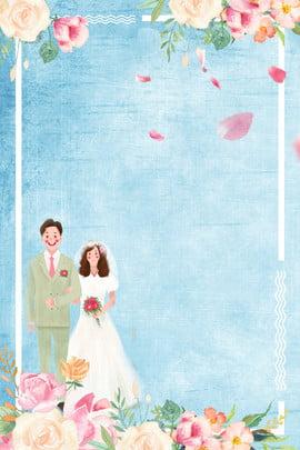 結婚式の新鮮な青い招待状ポスターの背景 結婚式の招待状 新鮮な ブルー 招待状 新鮮な結婚式の招待状 招待ポスターの背景 結婚式 カップル 手描きの花 , 結婚式の招待状, 新鮮な, ブルー 背景画像