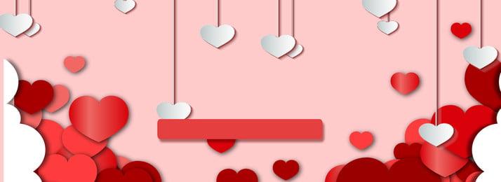 Đám cưới nền hồng văn học poster banner nền Đám cưới tình yêu hình, Đám, Học, Hộp Ảnh nền