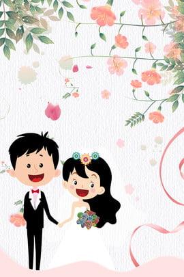 lời mời đám cưới tổng hợp sáng tạo Đám cưới kết hôn cô , Cưới, Kết, Hợp Ảnh nền