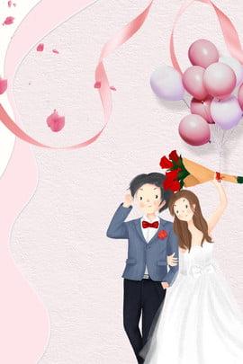 창조적 인 합성 결혼식 안내장 웨딩 결혼 신부와 신랑 리본 단순한 분홍색 배경 풍선 초대장 합성 , 신랑, 리본, 단순한 배경 이미지